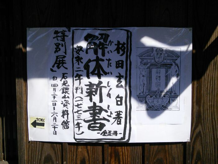 大森でぶらパチ☆191