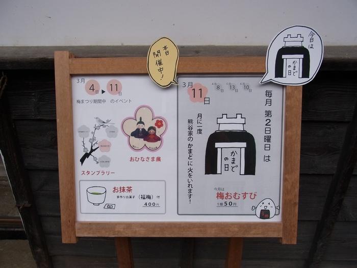 大森でぶらパチ☆176