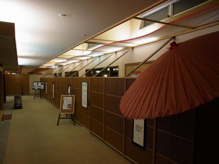皆生温泉・美湯めぐり 二/鳥取県米子市