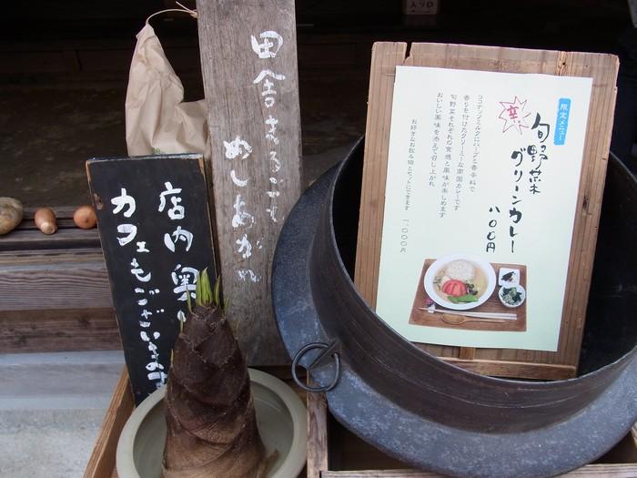 大森でぶらパチ☆183