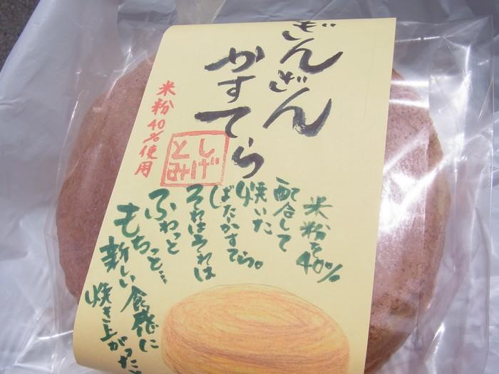 大森でぶらパチ☆186
