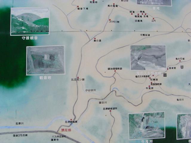 忍原峡鉱泉
