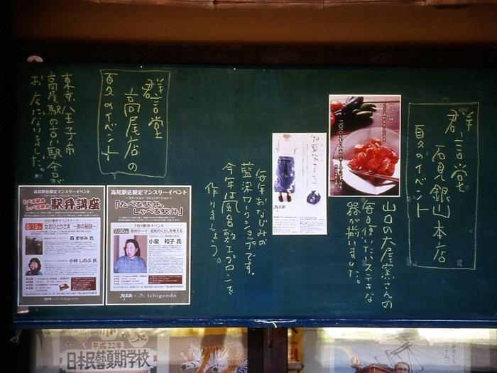 大森でぶらパチ☆165